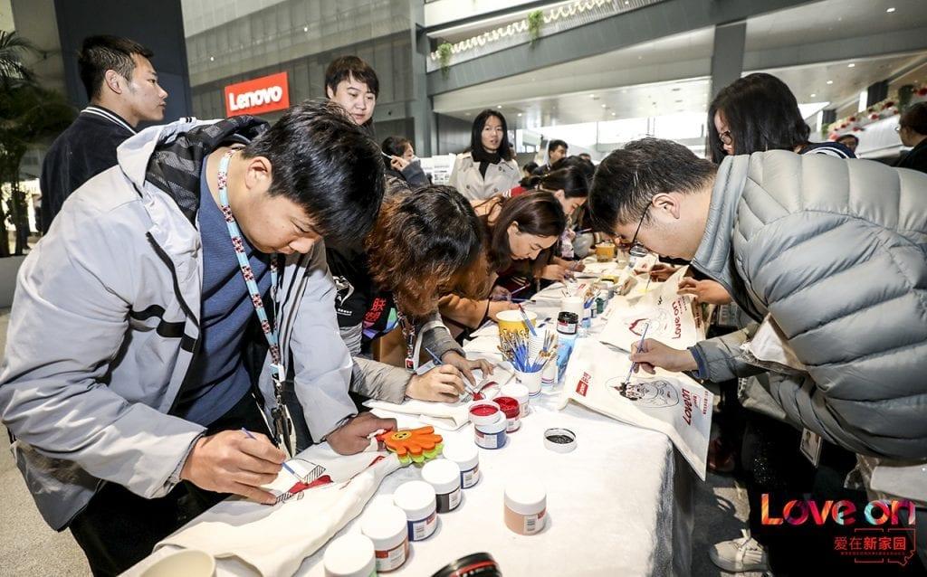 "Lenovo Employees Pledge to ""Love On"" and Celebrate Community"