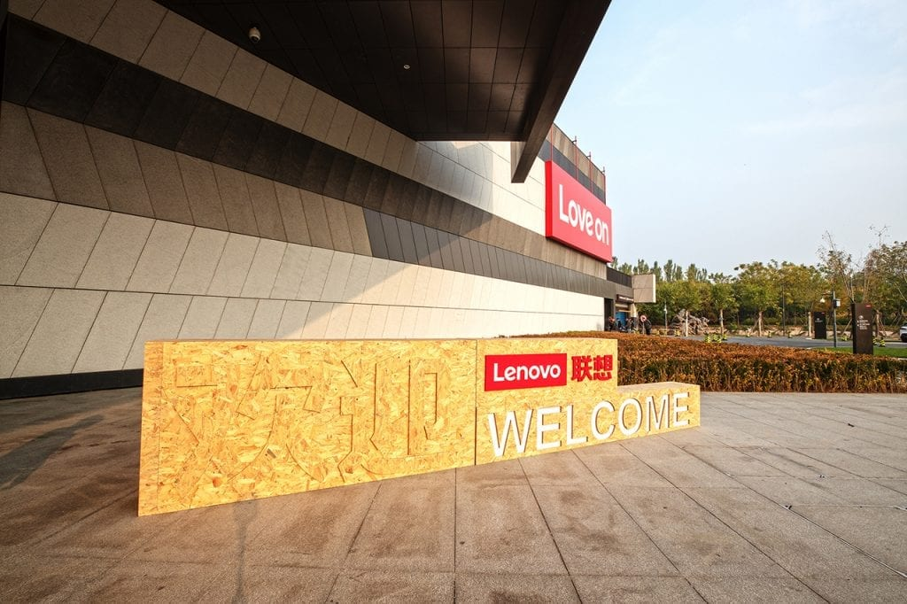 Lenovo's Newest Campus Opens in Beijing