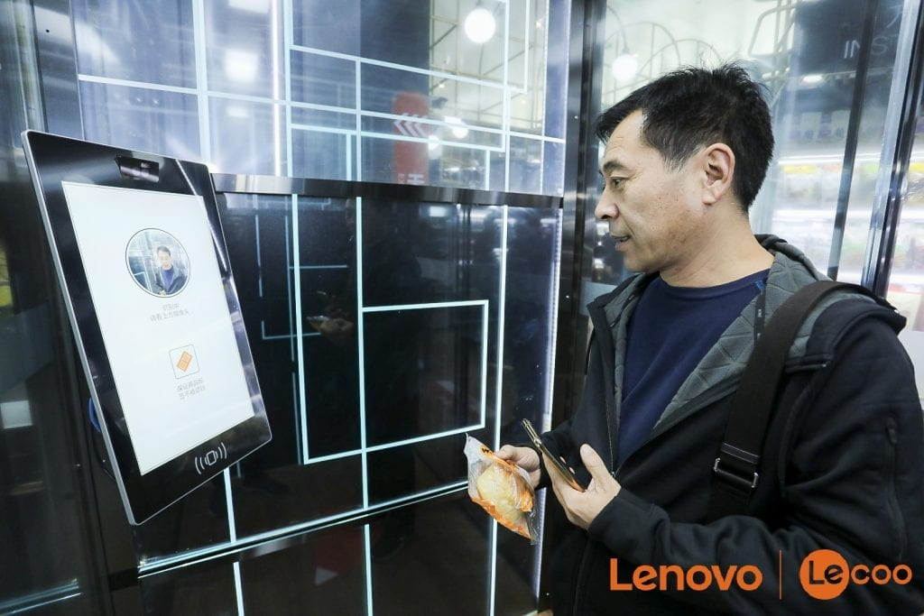 Lenovo Opens the Unstaffed Convenience Store of Tomorrow
