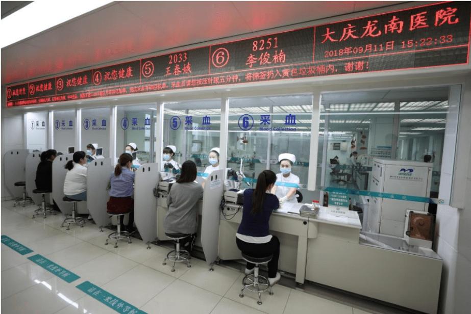 Lenovo Smart Medical