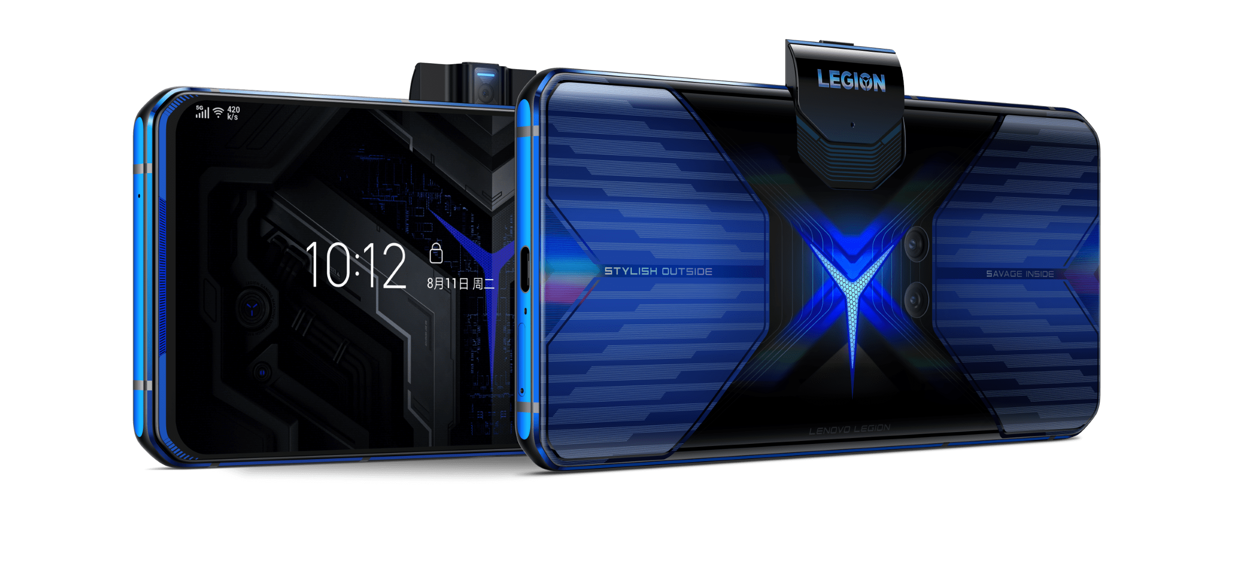 Introducing The Lenovo Legion Phone Duel Lenovo Storyhub